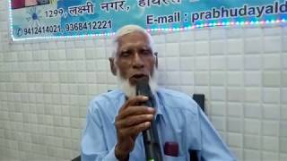 Is bhari duniya mein koi bhi hamara na hua... By Mr. M. A. Gori (80) Retired principal