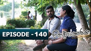 Hithuwakkaraya | Episode 140 | 13th April 2018 Thumbnail