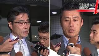 """""""小池新党""""東京全選挙区で擁立へ 総選挙見据え thumbnail"""
