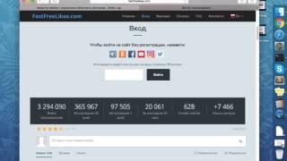 Как накрутить друзей  Вконтакте и как накрутить подписчиков Вконтакте(, 2016-07-06T17:41:30.000Z)
