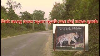 keeb kwm tswv xyas (full story)