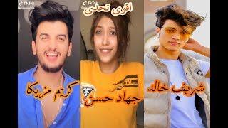 مهرجان رصاص عنيكو بيرشق فينا   كريم مزيكا   شريف خالد   جهاد حسن   ونجوم الميوزكلي
