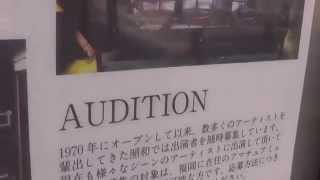 福岡市天神にある[照和]は、今までに数々の歌手の登竜門となってきた。...