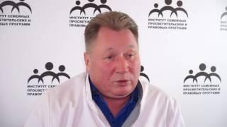 Основные диагнозы-1. ИСППП и Дмитрий Сандаков
