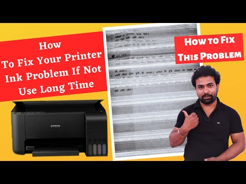 how-to-fix-your-printer-ink-problem-if-not-use-long-time-|-how-to-fix-ur-printer-|-printer-problem-|