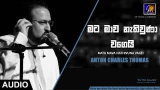 Mata Mava Nathivuna Vagei - Anton Charles Thomas| Official Audio| MEntertainments Thumbnail