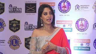 Dipika Kakar At Lions Gold Awards 2019 | Best Reality Icon Award