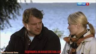 Алмазный эндшпиль (2017). 2 серия. Детектив, мелодрама.