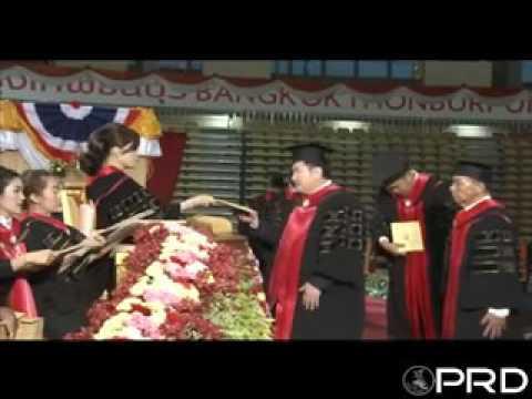 ทูลกระหม่อมหญิงอุบลรัตฯ พระราชทานปริญญาบัตร ม.กรุงเทพธนบุรี 2558