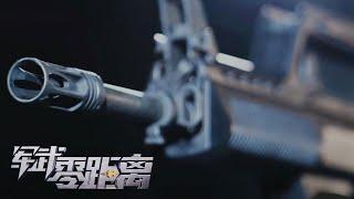 最受关注也备受争议!中国95式自动步枪全面解析 众多细节抢先公开!「军武零距离」| 军迷天下 - YouTube