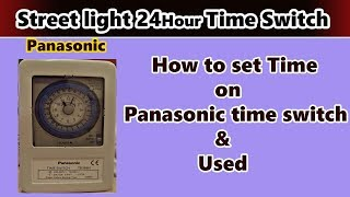 Automatic ON and OFF Light time Switch ( Simple Project) in Urdu and Hindi