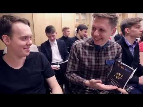 видео: Федеральная Школа Дебатов. Новосибирская область