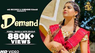 DEMAND (डिमांड) | Raj Mawar | Sonika Singh | Joginder Kundu | Savin Kharb | Haryanvi Song 2019 | MGR