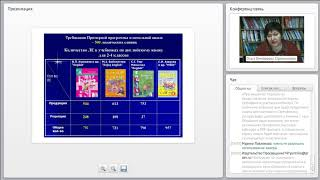 Обучение лексической стороне речи в линии УМК «English 2-11