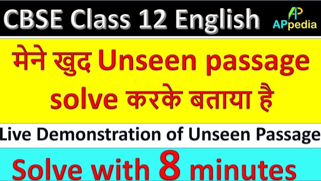 Unseen Passage Live Demonstration | Solved within 8 minutes 🔥