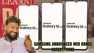 Samsung New Smartphones Galaxy M10, Galaxy M20 & Galaxy M30   New Smartphone Series by Samsung
