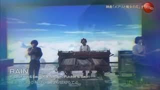 バズリズムのRAINです。 「RAIN」 作詞 Fukase/Saori 作曲 Nakajin/Fukase...