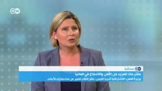 نقاش البرقع: بين قيم المجتمع والحملة الانتخابية | المسائية