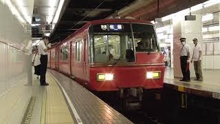 名鉄5304F 1041レ普通佐屋行 名鉄名古屋発車