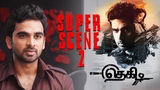 Thegidi - Super Scene 2   Ashok Selvan   Janani Iyer   Jayaprakash