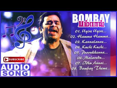 Bombay Tamil Movie Songs | Audio Jukebox | Arvind Swamy |  M