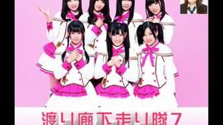 20120325 渡り廊下走り隊7 当番:あいちゃん、わさみん、こもり ゲスト...