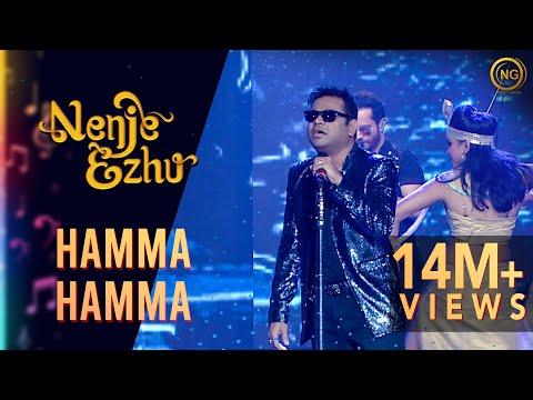Hamma Hamma - Bombay | A.R. Rahman's Nenje...