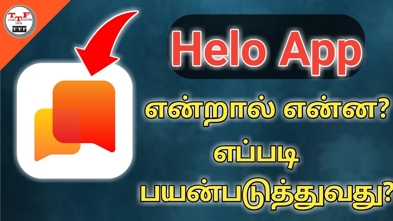 What is HELO app? How to use? in Tamil !