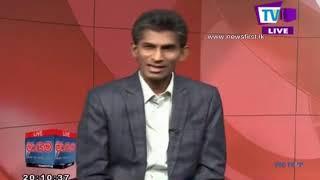 Maayima TV1 07th May 2019