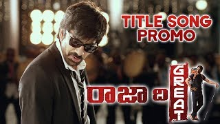 Telugutimes.net Raja The Great Title Song Trailer