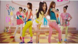 HQ SeeYa , Davichi & Ji Yeon (T-ara) - Woman Generation  ???? [MV] MP3