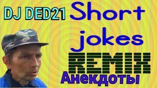 Short jokes and dance music from DJ DED 21