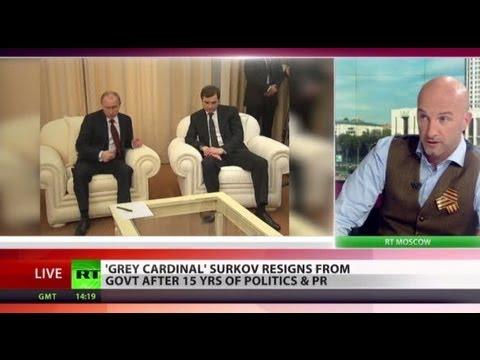 'Grey Cardinal' Surkov Leaves Halls Of Power In Wake Of Putin Criticism
