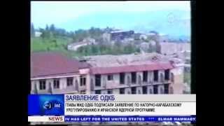 Новости на русском ТВ Азербайджана для заграницы - CBC