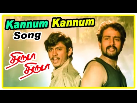 Thiruda Thiruda movie scenes | Kannum Kannum song | SPB arrests Ajay Ratnam | Prashanth