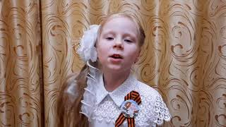 Репина Анастасия 7 лет.