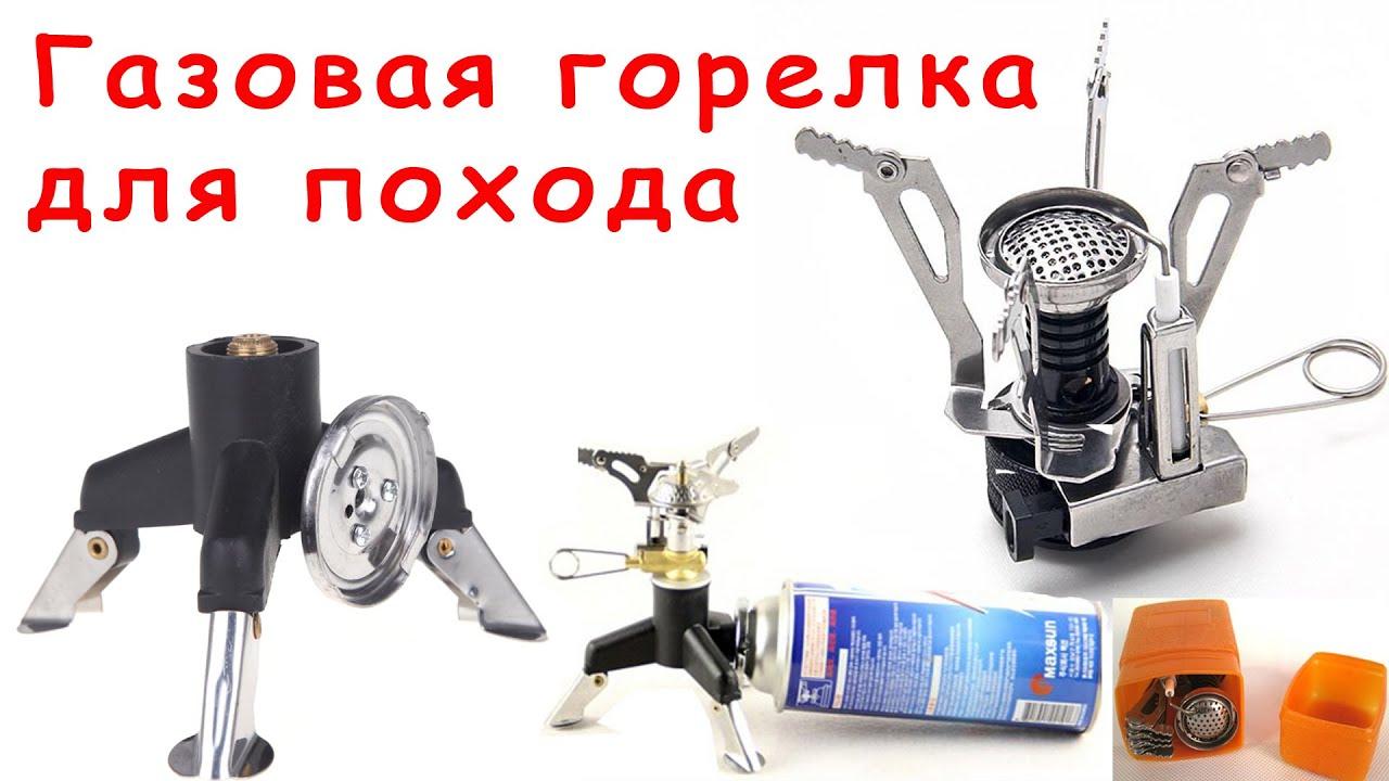 How to make a rakolovka 16