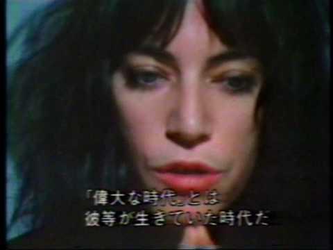 パティ・スミス  Patti Smith