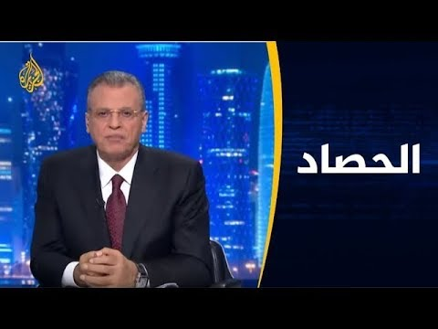 الحصاد-السودان.. هل سينجح حمدوك في إنقاذ البلاد من أزماتها؟  - نشر قبل 5 ساعة