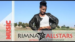 Eritrea - Ariam Zemichael - Ay'tedewileley | ኣይትደውለለይ (Official Video) New Eritrean Music 2018