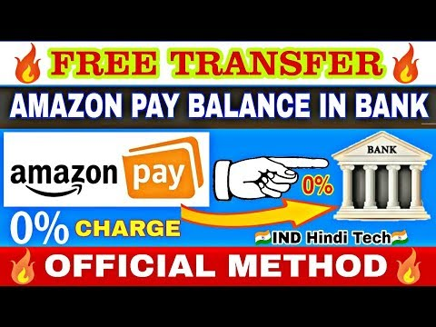 How To Transfer Amazon Pay Balance To Bank Account Free||Transfer Amazon Pay Balance In Bank Account