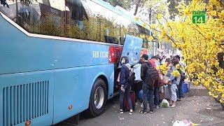 VTC14   Ấm lòng chuyến xe miễn phí đưa Sinh viên về quê ăn Tết