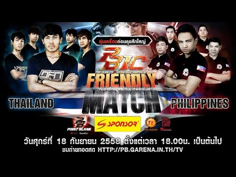 [18/09/58] PBIC 2015 FRIENDLY MATCH - THAILAND vs PHILIPPINES