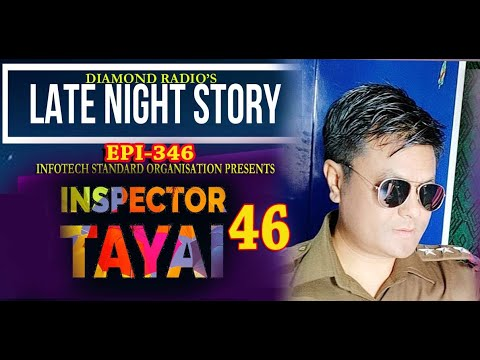 Download INSPECTOR TAYAI 46  || 25th DECEMBER 2020 // DIAMOND RADIO LIVE STREAMING