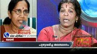 Garbage City,Thiruvananthapuram-Special Report Part 3