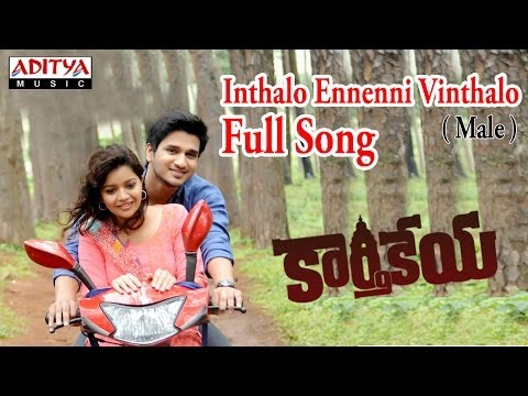 Inthalo Ennenni Vinthalo (Male) Full Song II Karthikeya Movie II Nikhil, Swathi Reddy