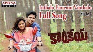Inthalo Ennenni Vinthalo (Male) Full Song II Karthikeya Movie II Nikhil, Swathi Reddy