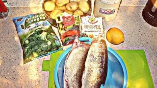 Запеченный Сиг под шубой | Fish under a fur coat