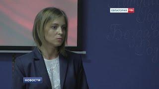 видео В Киеве появится новый заказник
