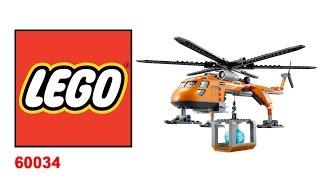 ♒ Lego City - Arktyczny helikopter dźwigowy, 60034 - Sklep Delfinki.pl